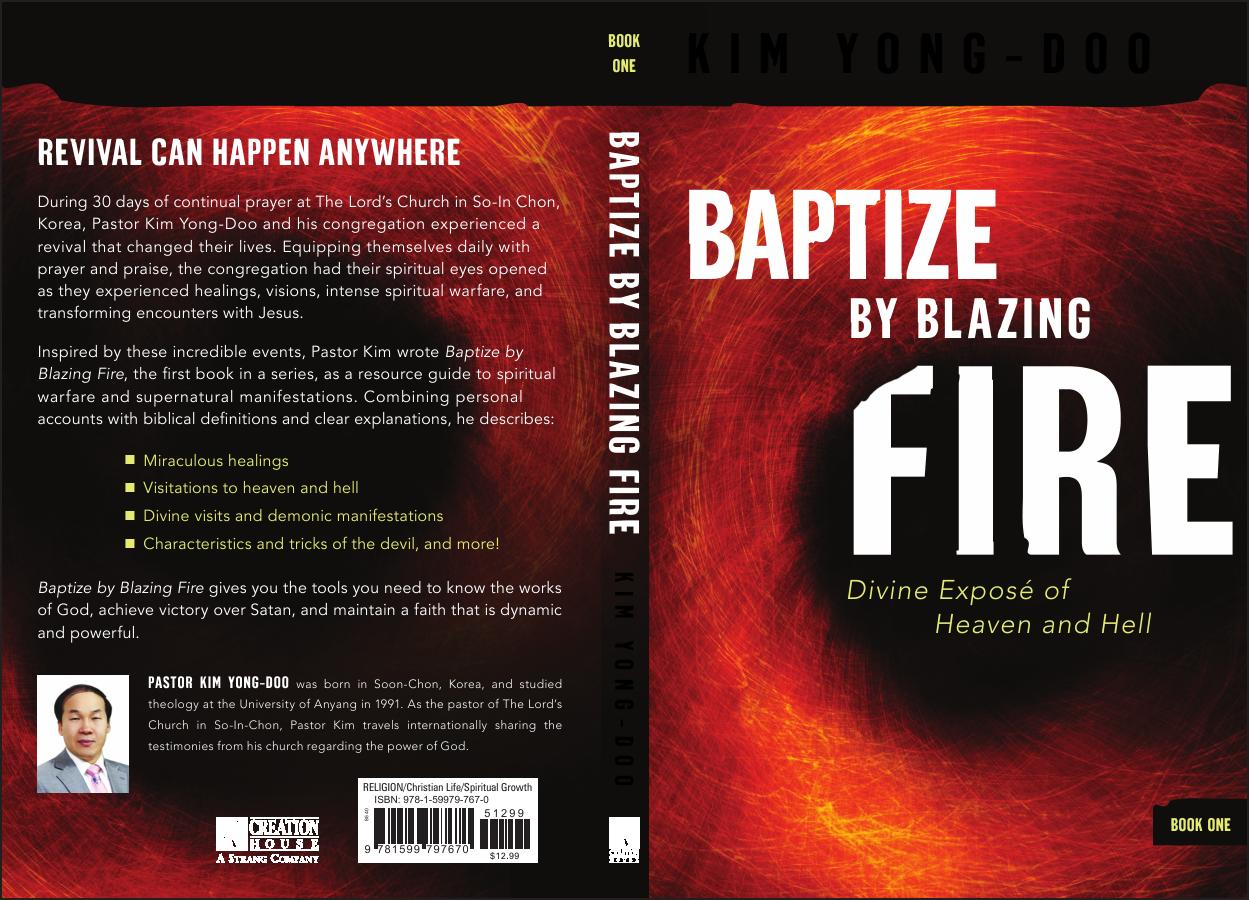 Blazing Fire Images Baptize by Blazing Fire